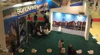 """Най-старият ни зимен курорт – Боровец, бе представен на българския щанд на 22-я международен туристически форум """"Отдых"""", състоял се от 21 до 24 септември в икономическото сърце на руската столица […]"""
