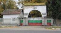 Министерството на отбраната ще обяви за продажба свой имот в Самоков. Правителството даде съгласие за продажбата на заседанието си на 23 ноември. Става въпро за т. нар. долно поделение – […]