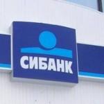 Областният офис на НАП с нови банкови сметки