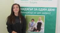 """Както """"Приятел"""" вече съобщи, 14 ученика от икономическите паралелки с учители Биляна Стамова и Цветелина Николова от ПТГ """"Никола Вапцаров"""" участваха в националната инициатива на """"Джуниър Ачийвмънт"""" """"Мениджър за един […]"""