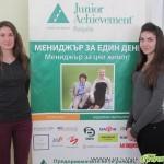 """Симона Терзийска и Ивета Ковачка станаха """"Мениджър за един ден"""" на Държавна агенция """"Архиви"""""""