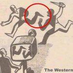 За медиите и дезинформацията