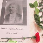 120 години от смъртта на Никола Даскалов – забележителен родолюбец и държавник