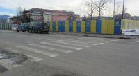 """Супермаркет на """"Лидл"""" започна да се изгражда през последните дни на бул. """"Искър"""" – между """"Билла"""" и комплекс """"Гранд"""", на мястото на бившата база на туристическото дружество и други околни […]"""