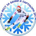 Спортен празник за банки и партньори в Боровец