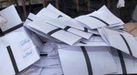 Жителите на Софийска област излязоха победители в своеобразната класация за проявена активност и гражданска позиция по време на предсрочните парламентарни избори днес. По данни на Централната избирателна комисия към 17 […]