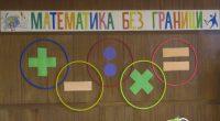 """Двете групи с ученици от 3 и 4 клас на НУ """"Станислав Доспевски"""" по обучителни затруднения по математика с ръководители Даниела Йорданова и Светла Иванова, работещи по проект """"Твоят час"""", […]"""