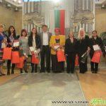 Наградиха 11 самоковки навръх 8 март