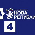 Радан Кънев и кандидат-депутати на Нова Република идват в Самоков във вторник