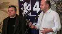 """""""Поне един депутат ще има Нова Република от Софийска област"""", заяви на пресконференция в Самоков на 14 март Радан Кънев. """"Тези избори бяха нежелани, предизвикани от страха и суетата на […]"""