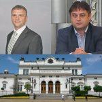 Потвърдено: Валентин Милушев и Радослав Стойчев влизат в 44-ото Народно събрание