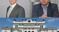 Самоков изпраща двама представители в 44-ото Народно събрание на Република България. Това стана ясно след като Централната избирателна комисия официално обяви в неделя окончателния списък с имената на новите 240 […]