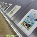 """Изложба в библиотеката: """"100 години – 100 плаката"""""""