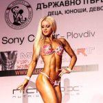 """Ралица Кашинова: """"Когато амбициите са големи, време и възможност винаги се намират"""""""