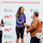 """Изабел Крамарска спечели """"Мтел атлетика за младежи"""""""