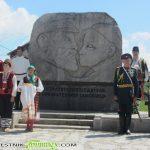 "Честваме освобождението на Самоков утре с шествие до паметника ""Кръста"""
