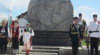 """Самоков отпразнува 139-годишнината от освобождението си от турско робство с тържествено шествие от централния площад """"Захарий Зограф"""" до паметника """"Кръста"""" по-рано днес. Както е известно, в тази местност през далечната […]"""
