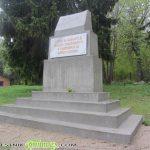 Паметник и параклис откриха в Шумнатица
