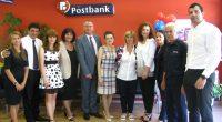 На стилно тържество на 7 юли екипът на Пощенска банка в Самоков отбеляза 20-ата годишнина от основаването на клона на банката в града. Празникът събра много гости и клиенти на […]