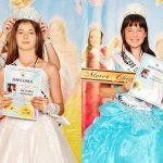 Виктория Кленова и Доника Баракова с награди от световен конкурс