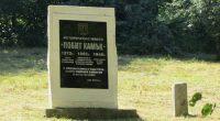 Няма да се проведе тази година традиционната мъжка среща в местността Побит камик край Боровец. От Организационния комитет съобщиха, че изявата е била планирана за 2 август – както обикновено, […]