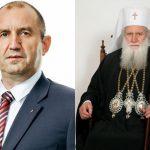 Потвърдено: президентът Радев и патриарх Неофит идват на Празника на Самоков