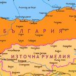 Съединението на Княжество България и Източна Румелия и забравеният самоковски принос