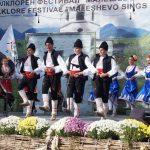 """Награди за ФТА """"Самоков"""" и състави от Белчин и Радуил от фестивала """"Малешево пее и танцува"""""""