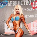 """Абсолютната шампионка по културизъм Ралица Кашинова: """"Чувството е върховно"""""""