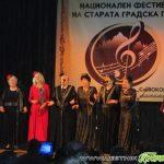 Шести фестивал на старата градска песен в Самоков – спомени чаровни за отминалите дни…