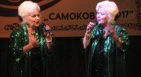 На 3 юли след кратко боледуване почина известната певица и наша уважавана съгражданка Надежда Аджова. Като част от прочутия дует Сестри Аджови десетилетия наред тя представяше с невероятния си глас […]