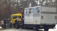 """Тежка катастрофа в района на """"Мечката"""" /път II-82 София-Самоков/ взе днес поредната жертва на пътя. 22-годишна жена загина на място след като управляваният от нея лек автомобил се е ударил […]"""