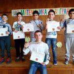"""Шест медала от """"Математика без граници"""" за ученици от СУ """"Отец Паисий"""""""