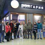 Бизнесмени от Самоков и областта посетиха Москва