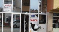 Поредно покушение над банкомат стана през нощта в петък, на 3 ноември. Сигналът е бил получен в полицията в 3.50 ч. Няма пострадали. Случаят се разследва. Според някои сведения кражбата […]