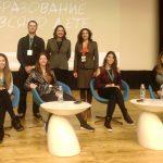 """Ученици от СУ """"Отец Паисий"""" участваха в национална конференция"""