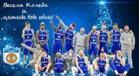 """В самото навечерие на 2018-а баскетболен клуб """"Рилски спортист"""" организира новогодишен празник. Ще участват представители на всички възрастови групи от школата на клуба, техните треньори, както и аматьорският тим на […]"""