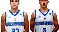 """Самоков – Ботевград – 2:0. Такава е равносметката от изиграните в неделя баскетболни срещи между мъжките и младежките състави на двата отбора. Вторият състав на """"Рилски"""" си върна за загубата […]"""