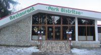 """Днес, петък, 15 декември, отваря врати ресторант """"Парк Бистрица"""" в Туристическата градина. Носталгията по някогашната """"Бистрица"""", останала без стопанин повече от 20 години, вече ще отшуми с връщането на името, […]"""