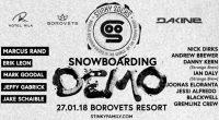 """30 професионални сноубордисти от САЩ, Канада, Норвегия, Финландия и Австралия пристигат в Боровец в събота, на 27 януари, за екстремни демонстрации по сноуборд. """"Стинки Сокс сноубординг демо"""" започва в 11 […]"""