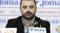 """Старши треньорът на БК """"Рилски спортист"""" Людмил Хаджисотиров-Удо се включи с интересен разговор в проекта на Българско баскетболно общество, Баскетбол ТВ и """"Двоен дрибъл"""". Там специалистът, който е начело на […]"""