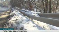Лошото състояние на входно-изходните пътни артерии към и от община Самоков отново стана обект на медийно внимание от национална телевизия. От bTV излъчиха репортаж в края на януари за компрометираните […]