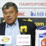 """Инж. Петър Георгиев: """"Искам да спрем НБЛ, а скочиха срещу мен, все едно правя преврат"""""""