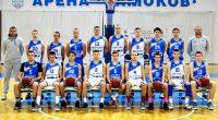 """Вторият отбор на """"Рилски спортист"""" завърши със загуба участието си във втората шестица на """"А"""" група. Възпитаниците на Борислав Трифонов обаче се представиха достойно в последния си мач на 25 […]"""