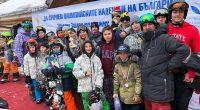 """Истински фурор на подрастващите спортисти на Самоков беляза Олимпийския зимен младежки фестивал, състоял се на 1 и 2 март в ски зона """"Осогово"""" в едноименната планина край Кюстендил. Близо 300 […]"""