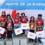 """Мария Гергинова и Георги Атанасов са победители в програмата """"Научи се да караш ски"""" в Боровец"""