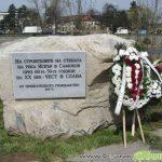 Морена в чест на строителите на стената на Искъра в Самоков бе открита