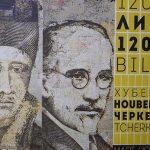 """Хубен Черкелов гостува на самоковската библиотека с художествения проект """"120 лица"""""""