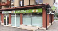 """Навръх празника 24 май отвори врати нова аптека в кв. """"Самоково"""", на партера от южната страна на Общинския блок. Рекламни пана и надписи в зелено """"Аптека"""" и името й """"ЕОС"""" […]"""