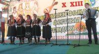 Родопският град Костандово има 23-годишна традиция в организирането на национален фолклорен фестивал. Тази пролет форумът бе на 18, 19 и 20 май. Селището ни посрещна със слънце и аромат на […]